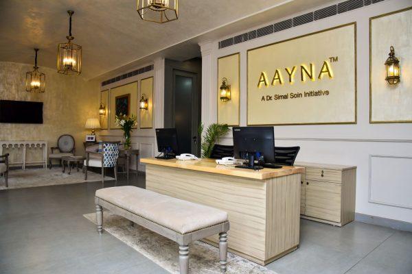Aayna